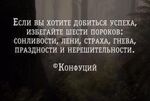 Русские хорошие слова