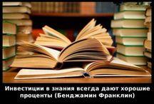 Книги к прочтению