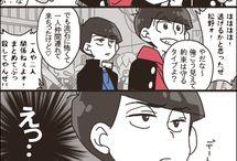おそ松さん2