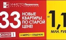 Реклама новая, октябрь 2015