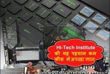 Mobile Laptop Repairing Course Training | Hi-Tech Institute