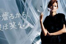 Lumine Poster / by Chihiro