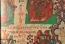 Miniatruri Mitropolit Anastasie Crimca