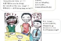 Mandarin Speaking / How to speak mandarin Chinese properly