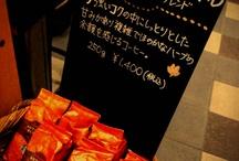 Starbucks Beans Board