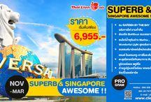 SINGAPORE AWESOME 3 วัน 2 คืน ราคา 8,955 บาท