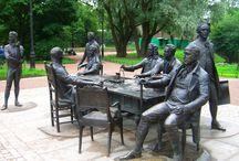S sculptures