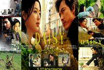 DAİSY / KOREAN FILM