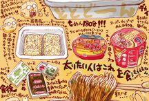 食べ物広告