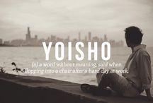 Love of words