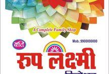 prabhatgraphicstore