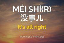 Chinese writing and art