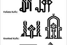 Kufi Design