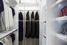 Гардеробная комната - Дизайн пентхауса