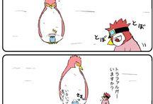 OP pingwiny