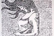 typography quran