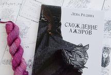вязание: книги журналы