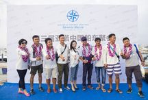 Chinese Owners' Rendez Vous / On January 16th, the third edition of the Jeanneau owners' meeting took place in Sanya Serenity Marina, on the island of Hainan, in China. Hosted by the local distributor, Speedo Marine, over 250 people attended the event, with 18 Jeanneau and PRESTIGE's yachts, making it the biggest shipowners' meeting in China. Speedo Marine had planned an exciting day for its guests: a round of the east island regatta followed by a prize giving ceremony and a dinner party.