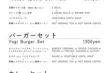 Restaurant 日本滞在中