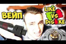 like vs dislike