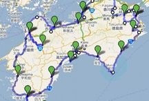 88 Temples of Shikoku