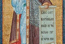 Iconografie - mozaic