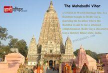 Bodh Gaya Mahabodhi temple history in Hindi