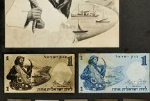 israeli design