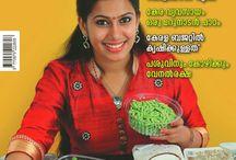 Agriculture Magazines