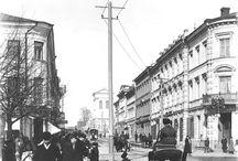 Ihmisiä kaupungilla 1917