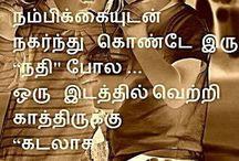 Kavithi