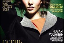 40 Harper's Bazaar