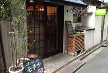 CAFE & BAR モチナ / 日本橋の小伝馬町にある店