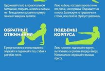 sport / Health and fitness
