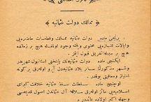 Osmanlıca Çeviriler - Ottoman Archives