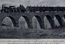 Tarih / Hicaz Demiryolu