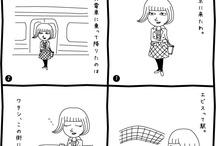 cullent comic / カレンちゃんが恵比寿で過ごす日々を綴ります