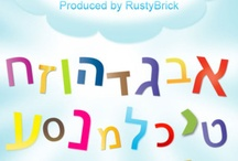 Jewish education / by Autism Maven