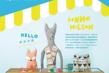 Woow&Co. x Donna Wilson in Taiwan! / Today marks the opening of our very special pop-up shop and exhibition with Woow&Co. at Living Project, a part of the Eslite department store in Taipei City. 1 September 2015 – 1 November 2015 Eslite 2F Living Project Xinyi Road, Taipei City, 88th 2F 11am – 10pm 地點:誠品生活松菸店 2F Living Project 地址: 台北市信義區菸廠路88號2F  http://www.donnawilson.com/2015/09/01/woowco-x-donna-wilson-in-taiwan