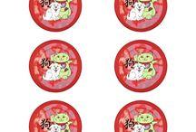 Chinese Zodiac Items at Three Cats Graphics' Zazzle Shop