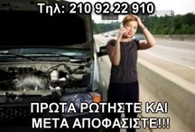 Οδικη Βοηθεια - 210 92 22 910