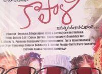 Latest Movies Press Meet Stills / Moviemanthra Kapali Trailer Launch Press Meet Stills and Bahubali - 2 Press Meet Stills