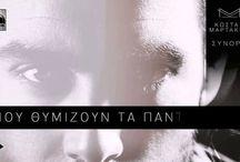 New promo song... Κώστας Μαρτάκης - Νύχτες Μοναχικές (Lyric Video)