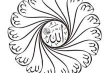 Calligraphy / by Yasmine Meligy