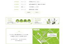 web-green