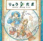 Ryuutama: Natural Fantasy RPG
