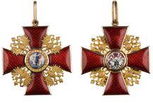 7 главных орденов царской России