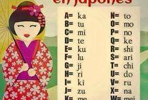 como seria tu nombre en japones