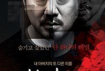 Korean Entertainment  / Korean Entertainment