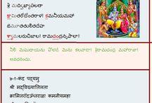 నారాయణుని వైషమ్య అభావం / సప్తమ స్కంధలోని ఘట్టం.